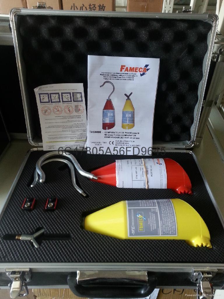 TAG6000高壓無線核相儀   2