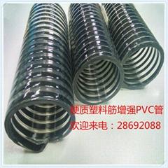 液体输送硬质PVC加强塑筋管物料输送管