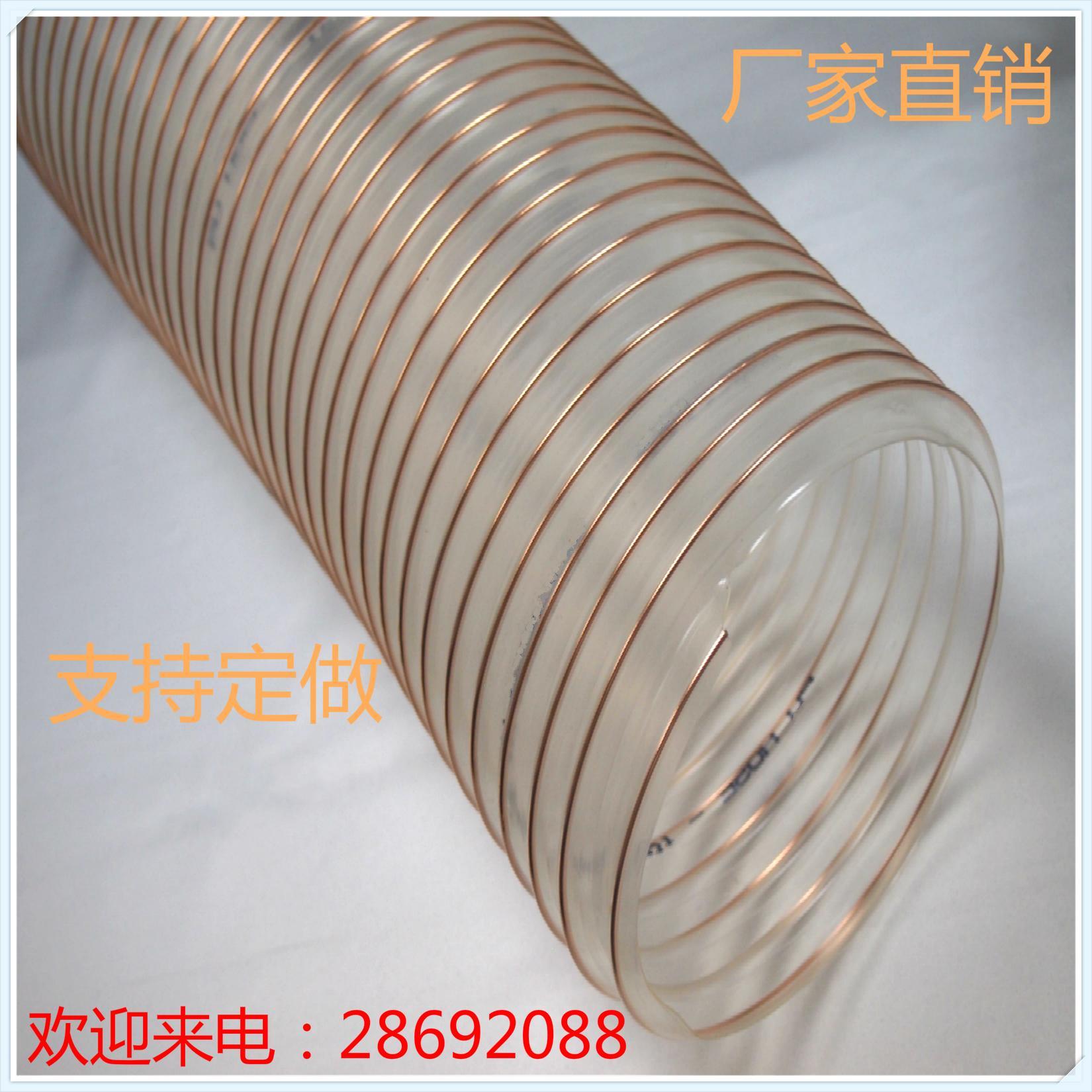 PU钢丝支撑物料输送管 1
