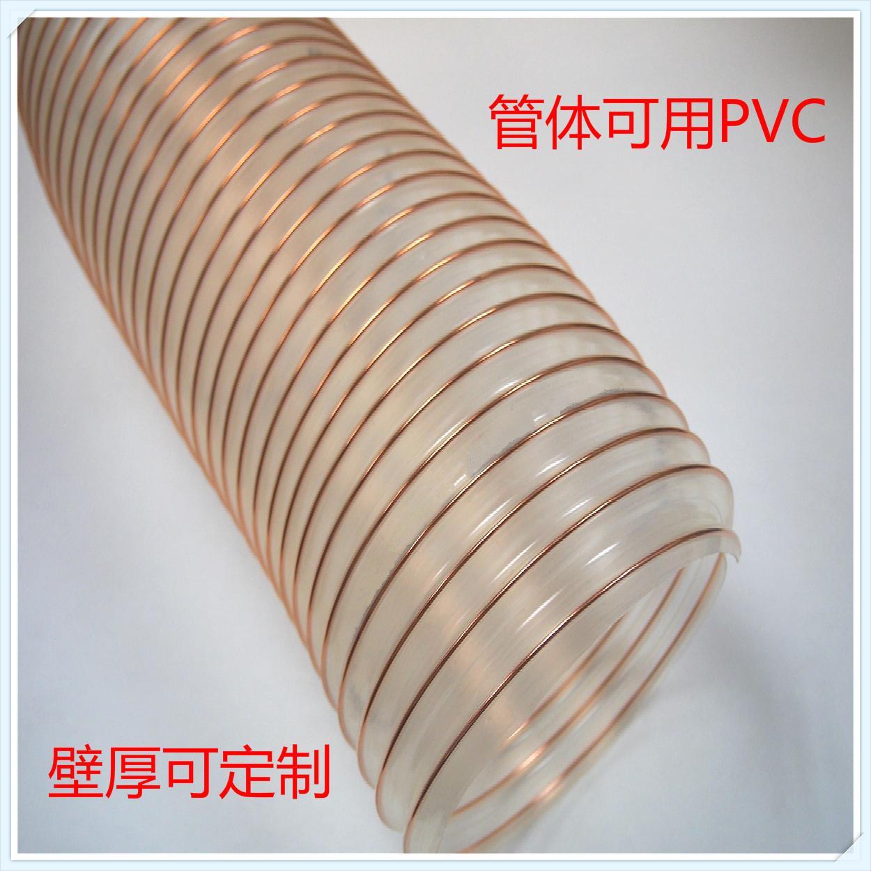 PU钢丝支撑物料输送管 2