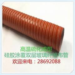 炽热气体循环管 高温通风管