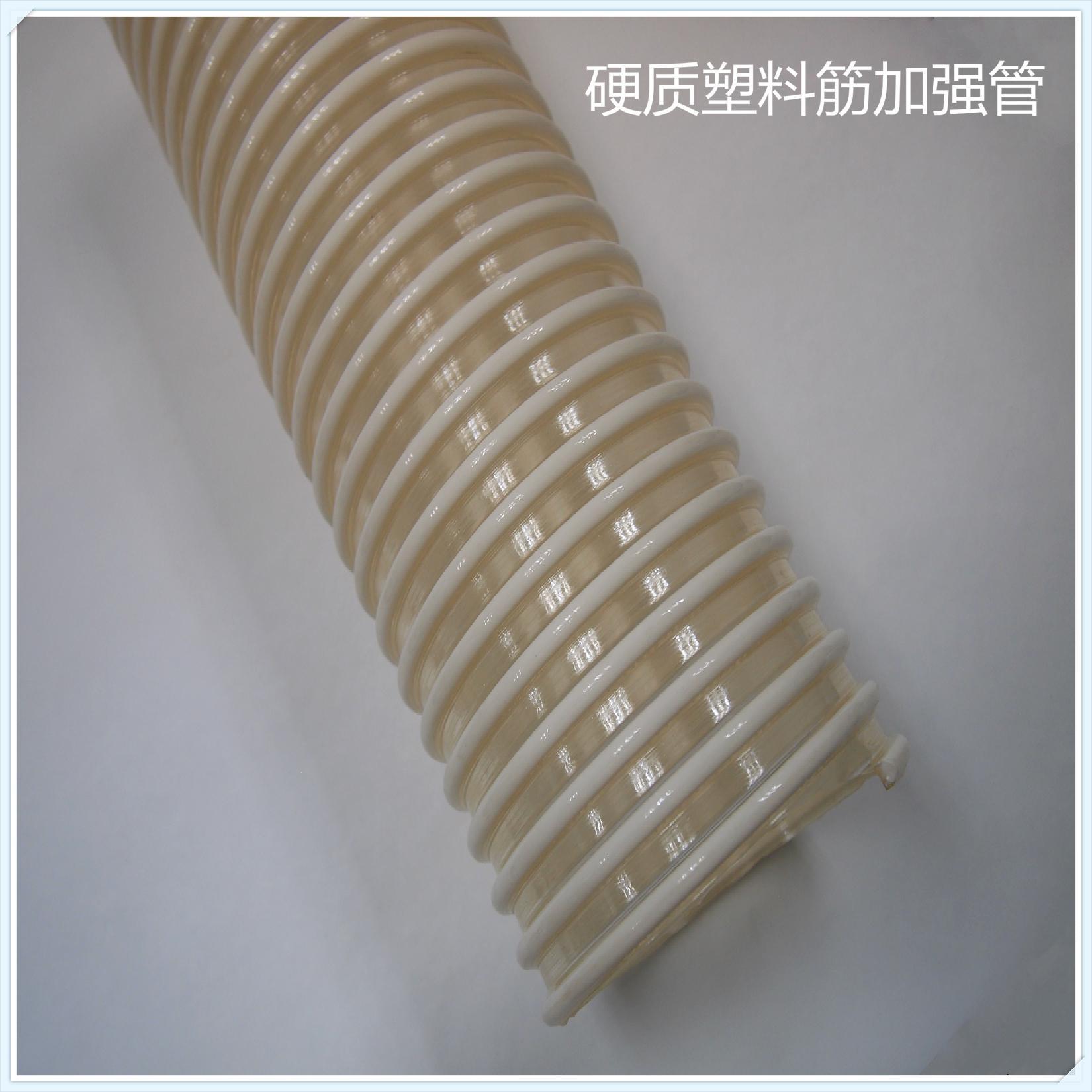 物料输送PU塑筋管 3