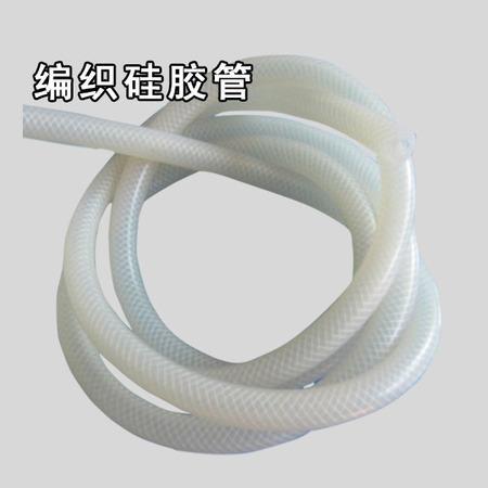 硅胶编织可压制接头机械设备用管 3