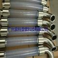 可压制不锈钢接头钢丝增强硅胶编织管 1
