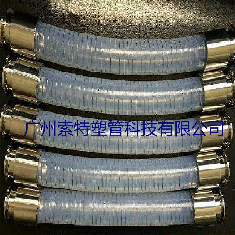 可压制不锈钢接头钢丝增强硅胶编织管 2