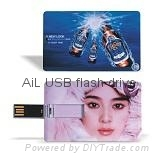AiL 8GB business card USB flash drive as holiday gift