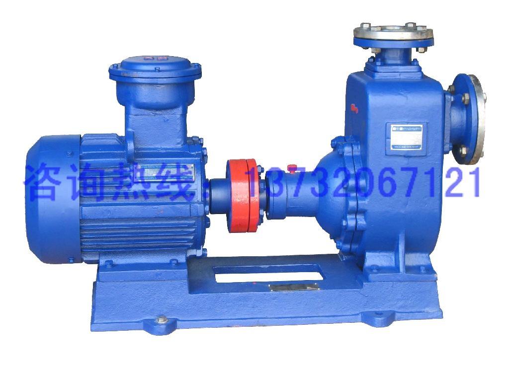 ZW同步排吸自吸泵 5