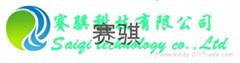 深圳市赛骐科技有限公司
