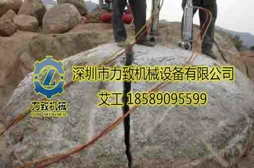 新型高效替代  開採礦山不用爆破機械 1