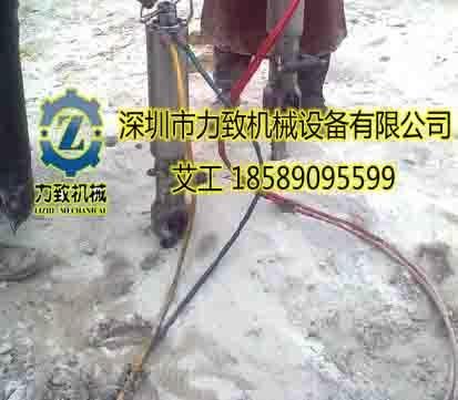 新型高效替代  開採礦山不用爆破機械 3