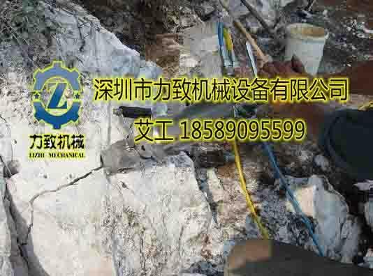 新型高效替代  開採礦山不用爆破機械 4