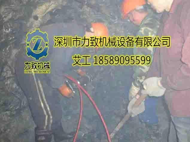 新型高效替代  開採礦山不用爆破機械 5