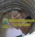 人工挖孔樁取代風鎬最高效的破碎