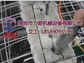 拆除橋面混凝土鋪裝層機械設備
