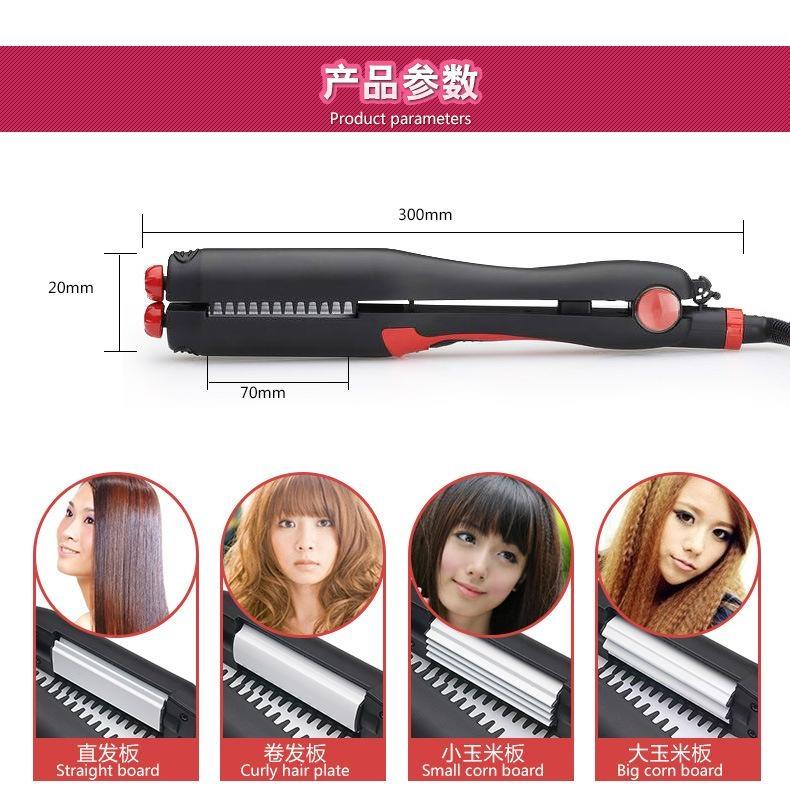 4 in 1 multifunctional hair curler and hair straightener 2