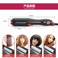 4 in 1 multifunctional hair curler and hair straightener