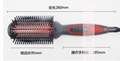 Wet to Dry Anion Hair Straightener Comb Negative ion electric Hair Brush