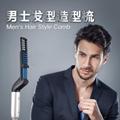 Men Quick Beard Straightener Styler Comb Hair Curling Fast
