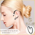 Mimic Muscle Care Facial Massage Ear Up avex beauty method Japan with Tracking