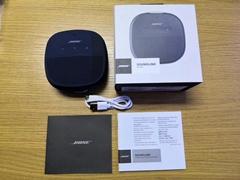 BO Soundlink Micro Sale Bluetooth Speaker