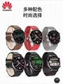 Discount Huawei watch gt 2 smart sports