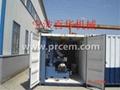 MPBWW移動式管道切割坡口工作站 2