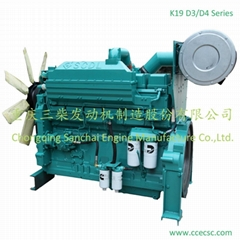 ISO 9001 CE Approved K19-D Series Water Cooled Generator Use Diesel Engine