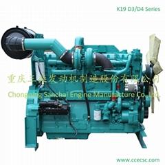 550HP Water Cooled Innercooling Diesel Engine Generator Engine