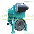 550HP Water Cooled Innercooling Diesel Engine Generator Engine 4