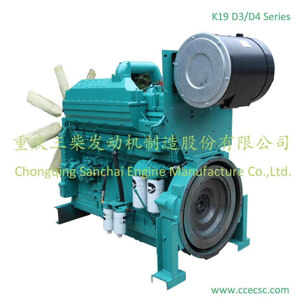 550HP Water Cooled Innercooling Diesel Engine Generator Engine 5