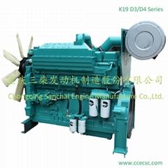 450kw Water Cooled Turbo Intercooler Generator Use Diesel Engine