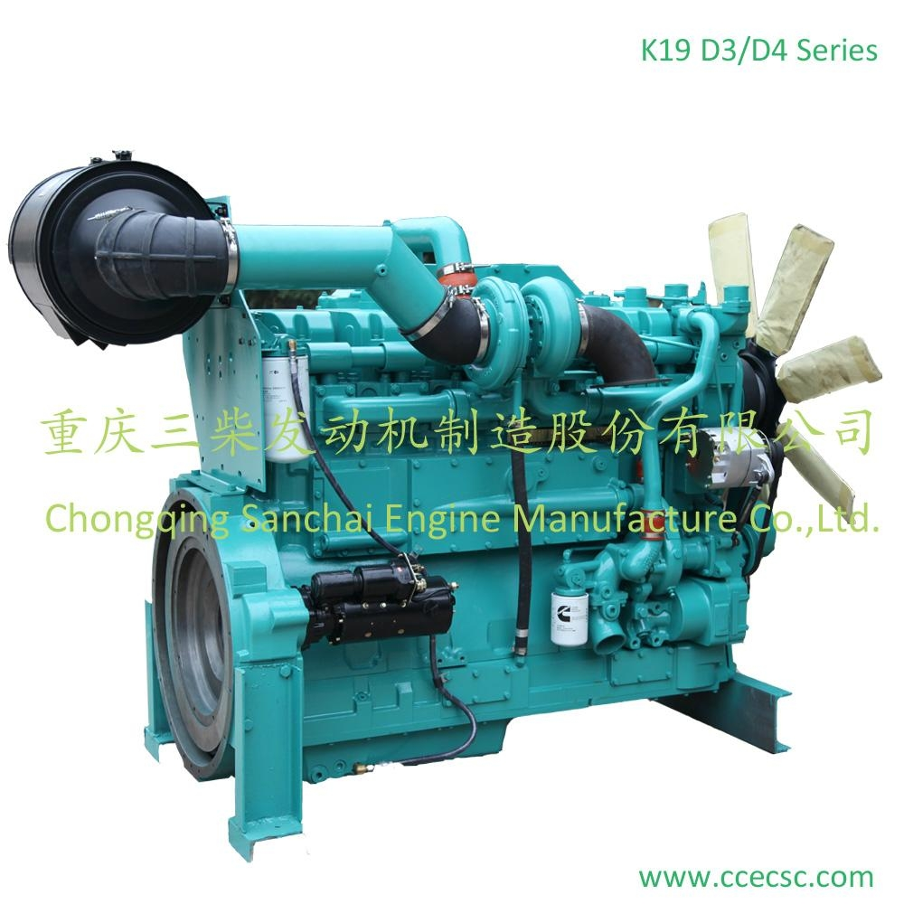 China Supplier 500kw Water Cooled Turbocharged Diesel Engine 1