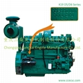 China Supplier 500kw Water Cooled Turbocharged Diesel Engine 2