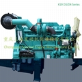 China Supplier 500kw Water Cooled Turbocharged Diesel Engine 5