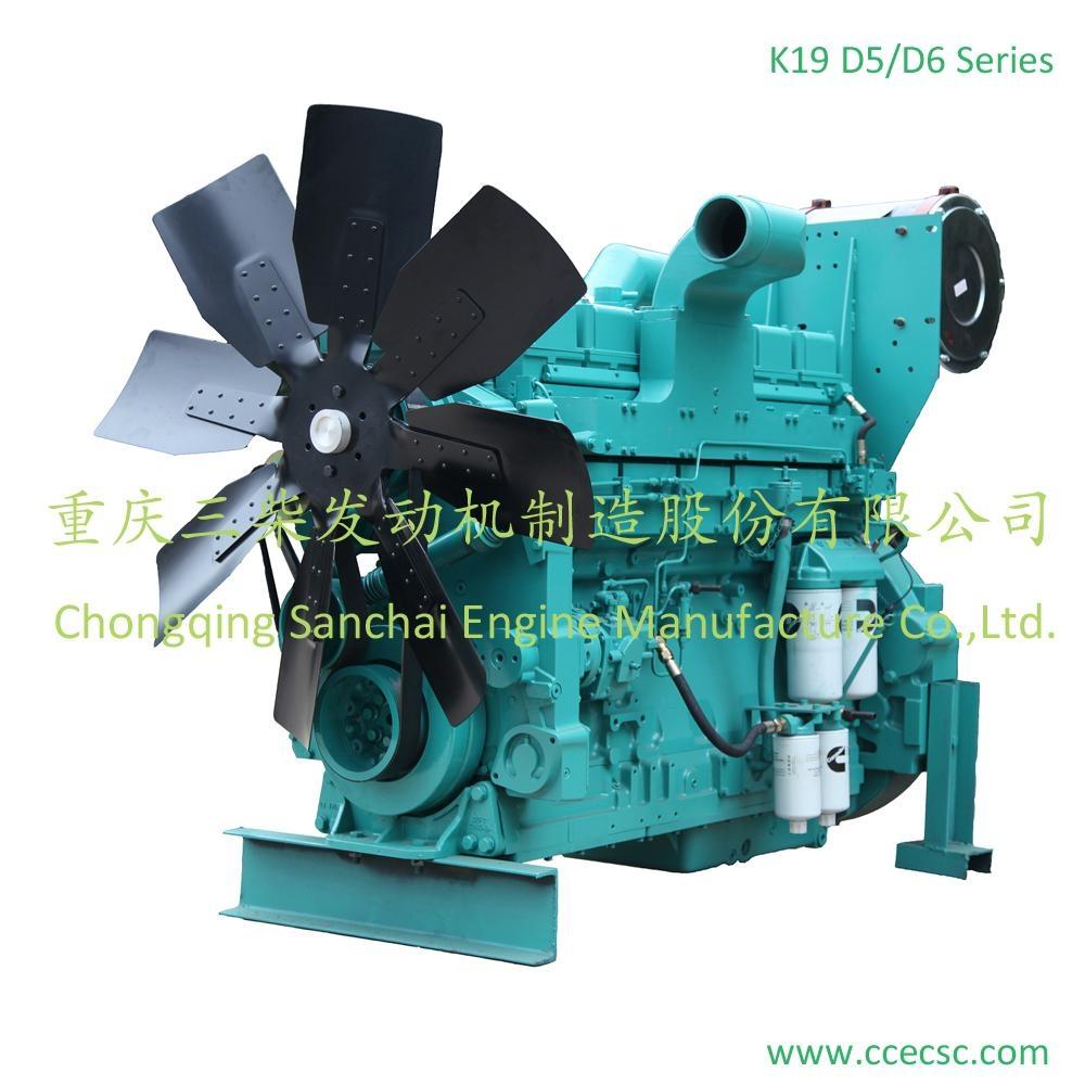 Machine China 550KW 6 Cylinder Diesel Engine For Sale 1