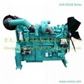 Machine China 550KW 6 Cylinder Diesel Engine For Sale 4