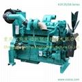 Machine China 550KW 6 Cylinder Diesel Engine For Sale 2
