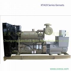 Open Style 450KVA Diesel Generator Sets