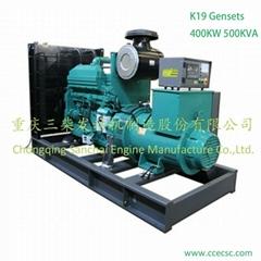 500KVA Diesel Generator Set For Sale