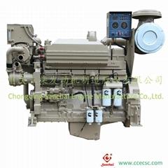 Cummins 6 Cylinder Marine Diesel Engine For Sale