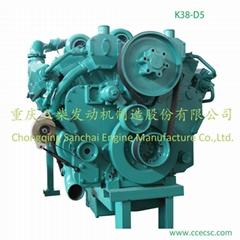 Cummins Diesel Engine Manufacturer Supply KTA38-M Marine Diesel Engine