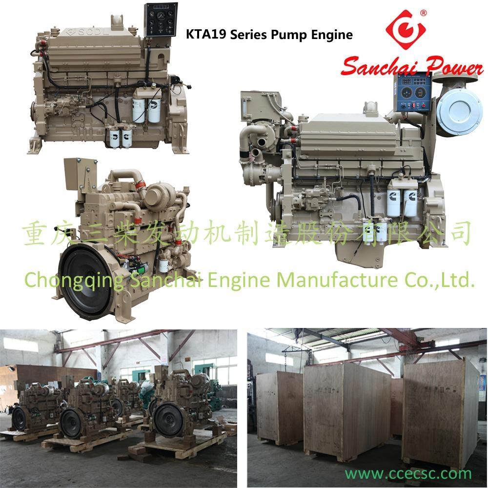 Cummins KTA19-P600 Pump Diesel Engine 2