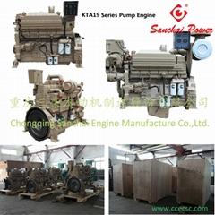Cummins KTA19-P680 Pump Diesel Engine