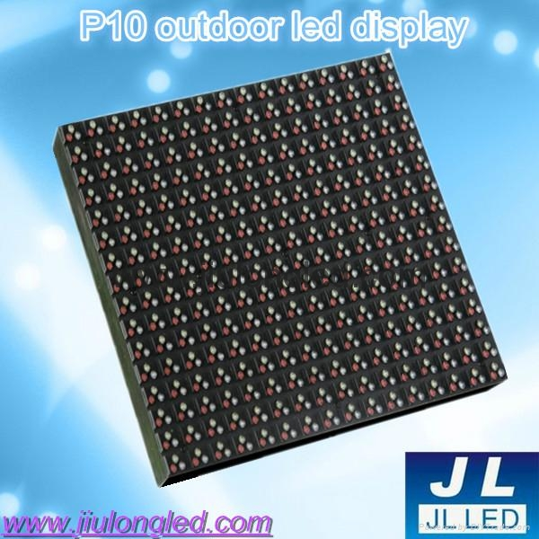 P10 outdoor led display 2