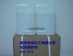 硅烷偶联剂KH-171KH-151KH-540ND-42