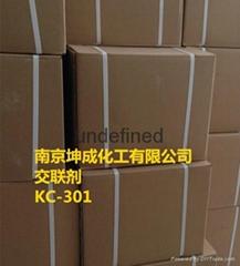 南京坤成供應交聯劑KH-301KH-302KH-318KH-3112