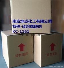 3-脲基丙基的硅烷偶聯劑