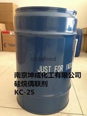 南京坤成供應γ-異氰酸酯基丙基三乙氧基硅烷