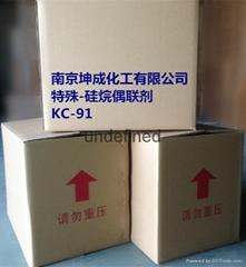 NN-二甲基-3-氨基丙基三甲氧基硅烷