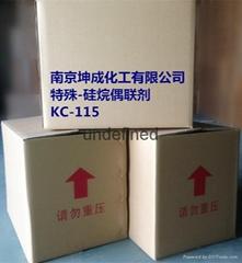 N-正丁基-3-氨丙基的硅烷偶联剂